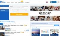 Ctrip泰国:预订中国旅游、航班和酒店