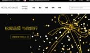 日本银座松屋百货中文网:MATSUYA