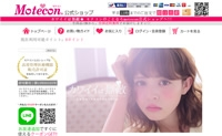日本人气美瞳品牌:Motecon
