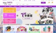 多庆屋中文官网:日本拥有最久历史的综合免税店