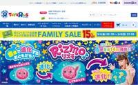 ToysRus日本官网:玩具反斗城