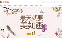 优集品:汇聚全球优秀设计品牌