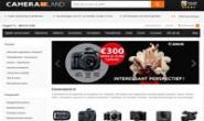 荷兰相机店:Cameraland