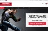 Get The Label中文官网:英国运动时尚购物平台