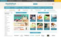 新西兰最大的天然保健及护肤品网站:HealthPost(直邮中国)