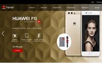 华为匈牙利商城:购买Huawei手机和平板