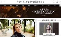 颇特女士:NET-A-PORTER(直邮中国)