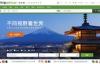 猫途鹰:全球领先的旅游点评社区