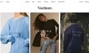 VooStore柏林:设计师服装和鞋类收藏