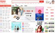 爱淘宝:淘宝网购物分享平台