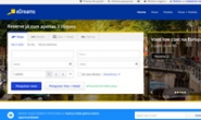 eDreams巴西:廉价机票,酒店优惠和度假套餐