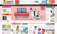 台湾前三大B2C购物网站:MOMO购物网