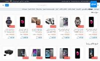 阿拉伯世界最大的电子商务网站:Souq阿联酋
