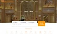 维也纳酒店集团官网:在线直订酒店更优惠