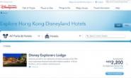香港迪士尼酒店预订:Hong Kong Disneyland Hotels