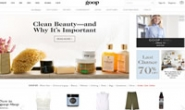 美国知名生活购物网站:Goop