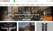英国健身器材零售网站:GymCompany