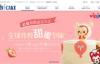 INCAKE官网:印克时光品牌蛋糕,网上订购新鲜配送到家