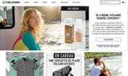 Volcom法国官网:美国冲浪滑板品牌