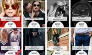 巴西奢侈品购物网站:Coquelux
