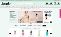 欧洲最大的化妆品连锁公司:Douglas道格拉斯