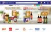 香港百佳网上超级市场:PARKNSHOP.com