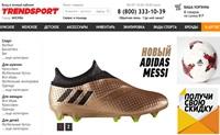 俄罗斯足球鞋和运动服装购物网站:Trend Sport