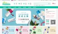illicopharma中文官网:法国里昂Nesme药房的线上药房