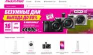 MediaMarkt俄罗斯网上商店:购买家用电器和电子产品