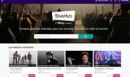 StubHub西班牙:购买和出售全球活动门票
