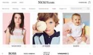 德国童装购物网站:NICKI´S.com