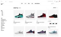 耐克中国官方商城:Nike中国