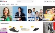 德国最大的网上鞋店之一:Schuhe24.de