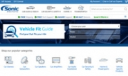 全球领先的汽车音响和电子产品购物网站:Sonic Electronix