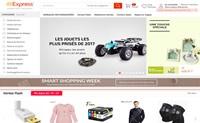 全球速卖通法国在线交易平台:AliExpress法国