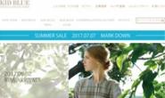 日本田园风内衣家居服品牌:KID BLUE
