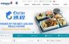 马来西亚航空官方网站:Malaysia Airlines
