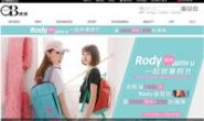 OB严选:台湾首创唯一全尺码时尚的网购服饰品牌