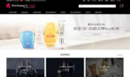 Perfume's Club中文官网:西班牙美妆在线零售领导者