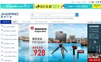 SHOPRO购物行家:亚洲首创影视.3C.家电.优质购物平台