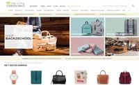 荷兰最大的包包、珠宝手表及配件集合:The Little Green Bag