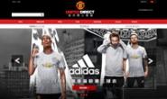 曼联官方网上商店:Manchester United Direct