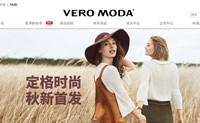 VERO MODA中国官方购物网站:丹麦BESTSELLER旗下知名女装品牌