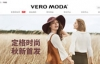 VERO MODA中国官方购物网站:欧洲经典女装品牌
