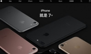 Apple台湾: 苹果线上购物