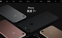 Apple台湾官网: 苹果线上购物