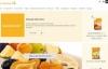 德国知名健康零食网上商店:Seeberger