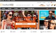 SmartBuyGlasses中国:唯视良品