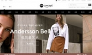 尤为Wconcept中国官网:韩国设计师品牌服饰