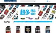 美国健身中文商城:Beastsmode野兽模式